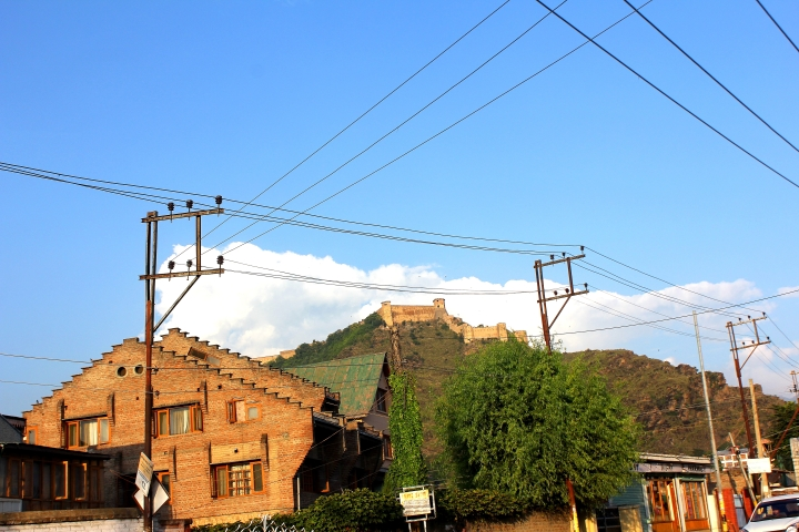 A distant view of Hari Parbhat
