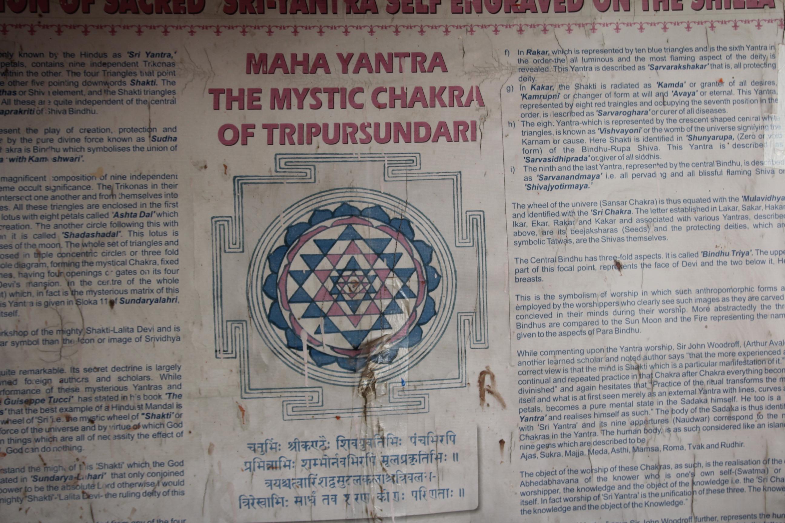 sri yantra « kashmir blogs-Truth about Kashmir-